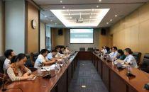 华云数据中标国家电网泛在电力物联网建设千万级数字化转型项目