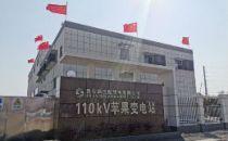 苹果中国(贵安)数据中心正式通电,开始设备调试