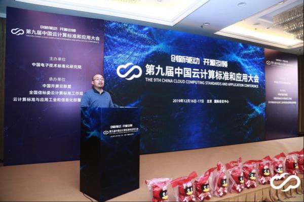 腾讯云TStack获得下代云计算技术创新奖 与10多家厂商的产品通过兼容性测试