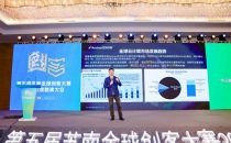 华云数据出席第五届苏南全球创客大赛 解读云计算发展新方向
