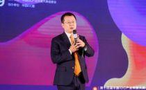 【IDCC2019】联想刘淼:新一代智能云数据中心的发展趋势和策略