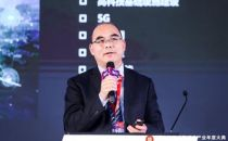 【IDCC2019】科华恒盛林清民:携手IDC全生命周期 共赢新产业