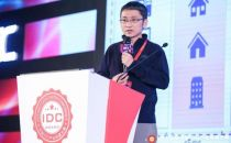 【IDCC2019】腾讯俞一帆:基于5G边缘计算的应用创新与数字基础设施发展