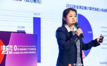 【IDCC2019】数据中心技术论坛|中国信通院李洁:边缘数据中心的发展