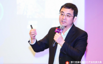 【IDCC2019】华为张广河:面向5G的数据中心基础设施