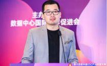 【IDCC2019】PLDT吴昊:PLDT如何帮助中国企业进军菲律宾市场