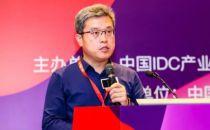 【IDCC2019】中国中元浦廷民:安全可靠的企业级数据中心园区设计