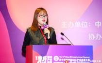 【IDCC2019】CloudBest吴倩:5G时代的传统企业混合云实践