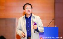 【IDCC2019】国家互联网数据中心产业技术创新战略联盟杨志国:数据中心网络安全形势及防控措施