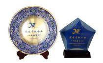 中科曙光受邀出席天津软件产业发展高峰论坛