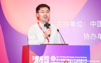 【IDCC2019】中国民生银行毕永军:金融数据中心智能运维的探索和实践