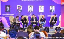 【IDCC2019】对话:中国企业出海的展望与痛点