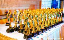 2019年度中国IDC产业评选奖项公布|IDCC2019