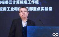钱岭:中国移动云计算开源实践和策略
