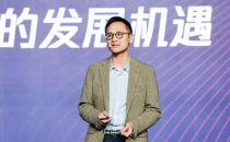 腾讯汤道生:2020年加大投入产业互联网生态建设