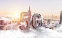 中国广电牵手国家电网,加速5G建设