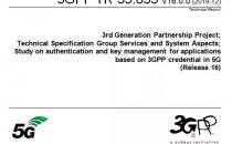 中国移动在3GPP主导完成首个5G安全能力开放项目