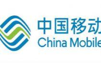 中国移动原董事长王建宙:遗憾中国移动没有成功在A股上市