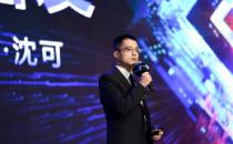 中国联通升级云计算战略 称3-5年成为第一梯队