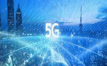 """天价电费成5G建设""""拦路虎"""",多省出台政策给运营商减负"""