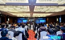 2019 中国区块链开发者大会圆满召开