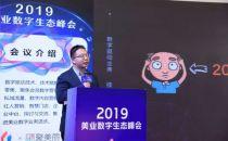 畅移科技创始人兼CEO赵永:做一个务实派的智慧零售专家