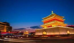 西安与华为公司签署鲲鹏计算产业战略合作协议