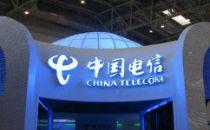 中国电信IT存储集采结果公示:中兴、华为、浪潮等中标