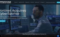Fortinet收购CyberSponse 提升Security Fabric架构安全运营能力