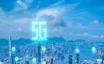 诺基亚贝尔:稳中求进,加速5G商用化进程