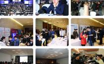2019年中国软件技术大会在北京完美落幕