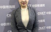 """中国信通院栗蔚:云计算市场已经从""""云优先""""转变为""""云效能"""""""