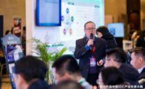 企业俱乐部会员尊享活动丨iTalk演说家引爆IDCC2019!