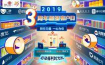 同行三载 一心为你 浙江联通客户日三周年盛典圆满落幕!