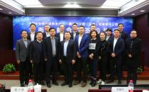 腾讯云与湖南农行签署战略协议 深化智慧城市及金融科技等领域合作