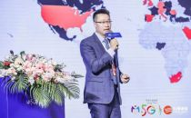 GMSA庞策:2030年5G将带给运营商7000亿美元市场