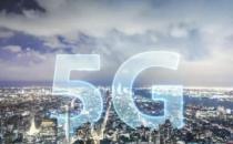 工信部为中国广电许可4.9GHz频段5G试验频率