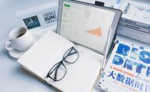 天津举行促进大数据发展联席会议 推进市级政务数据共享开放