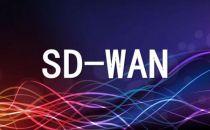 2020年SD-WAN值得关注的6大趋势