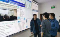 张家界市网络中心、云计算大数据中心举行应急演练活