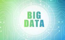 大数据驱动高质量发展 见证贵阳的焕然蝶变