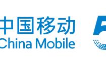 中国移动启动5G SA核心网设备集采,总预算超25.4亿