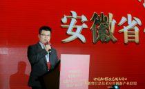 中国电子学会《云计算生态发展联盟》启动 助力中国云计算产业跨越式发展