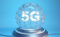 工信部原部长李毅中:我国5G专利数占全球30.3%,底气比较足