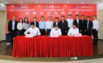 携手粤海水务,腾讯云与合作伙伴共建智慧水务生态圈