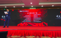 九州云荣膺企业云服务市场用户首选品牌奖