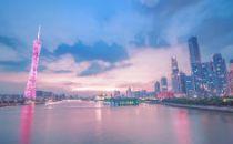广东加快5G商用步伐 2020年将新建4.8万个5G基站