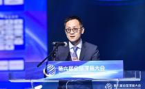 汤道生:粤港澳大湾区战略是产业互联网爆发的历史机遇