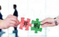 三星宣布完成收购TWS 加强美国市场5G实力