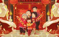 春节大数据:2020年